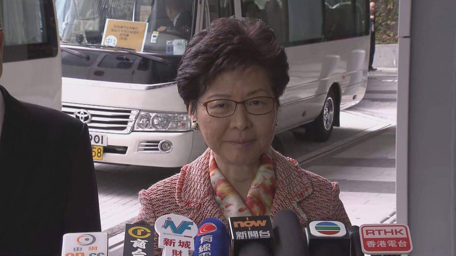 林鄭指撤換政務司司長是「完全沒有這件事」