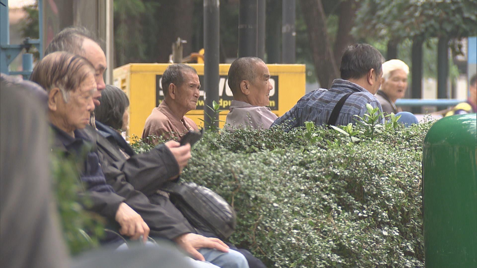 消息:60至64歲綜援受助人求職可獲補貼