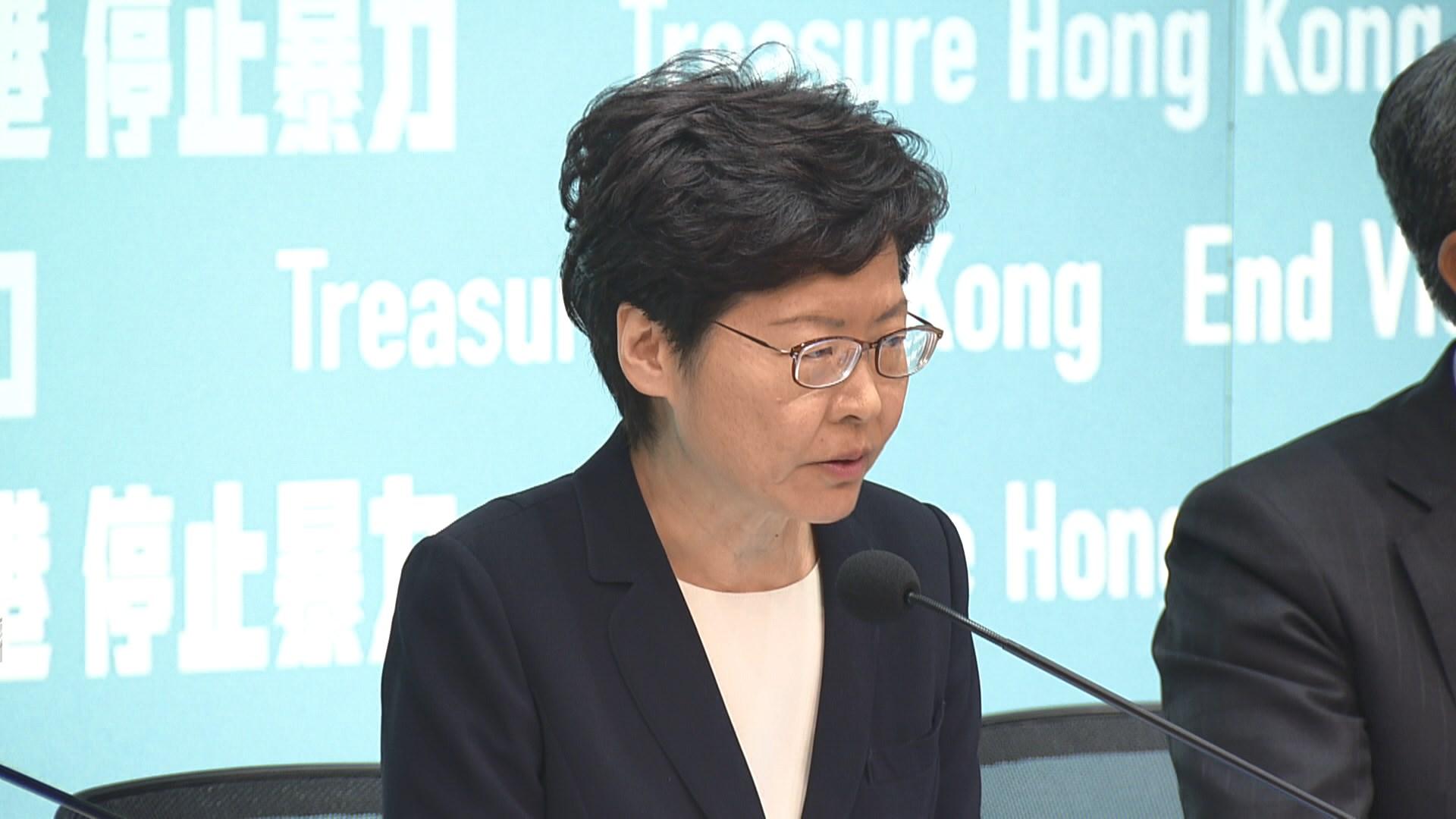 林鄭鄧以海對關員殉職表示悲痛