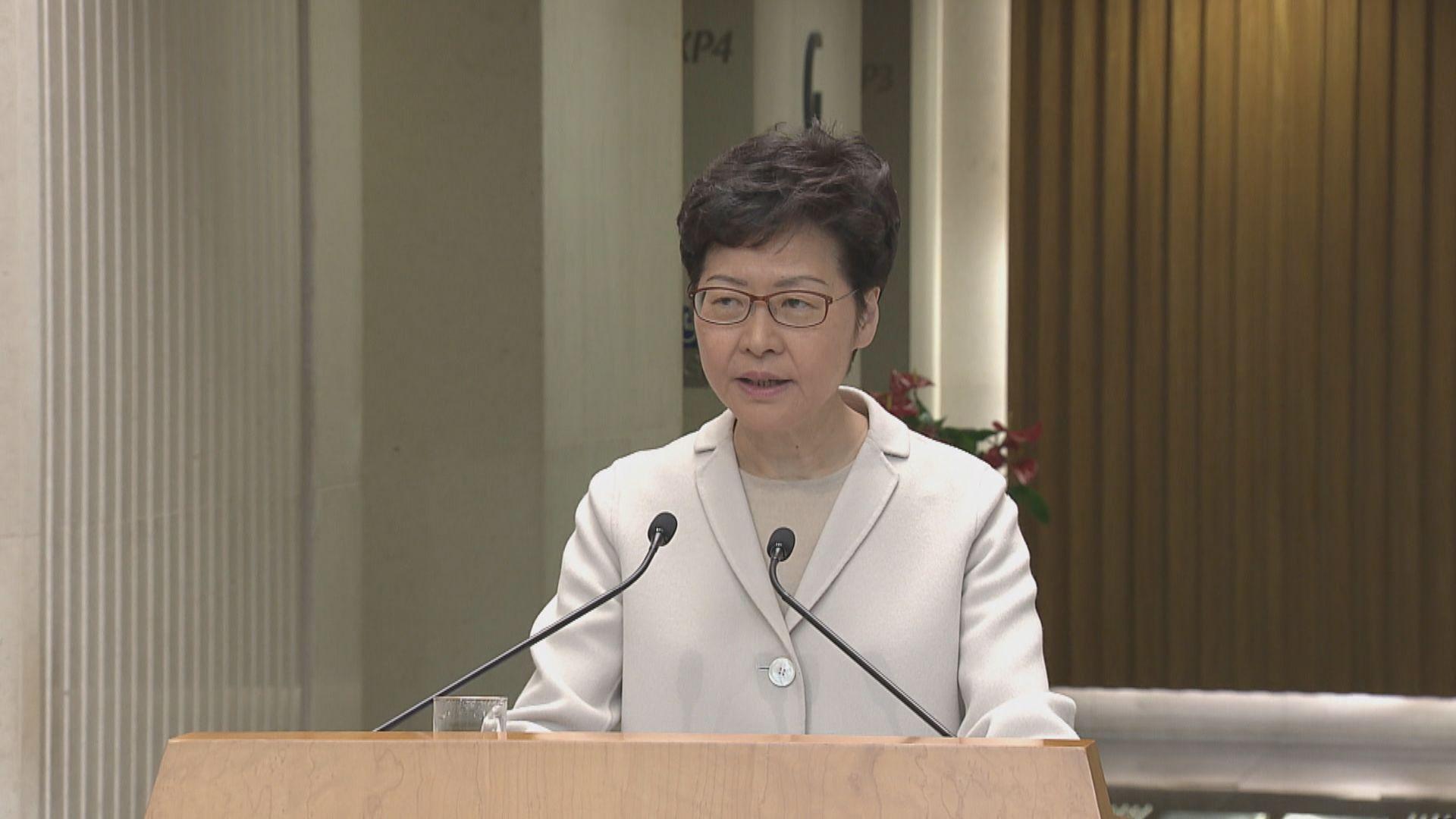 林鄭月娥︰區選有政治層面意義 結果反映市民不滿