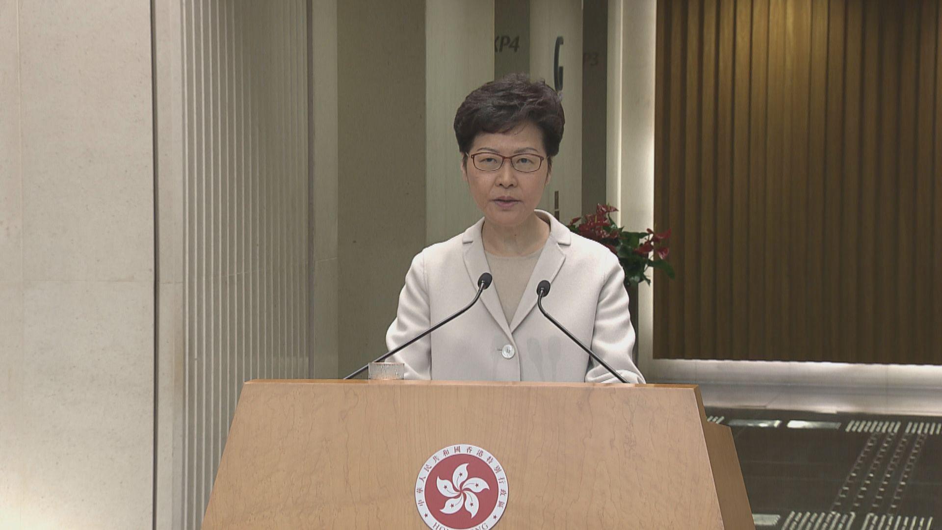 林鄭月娥:中央沒有就選舉結果向她問責