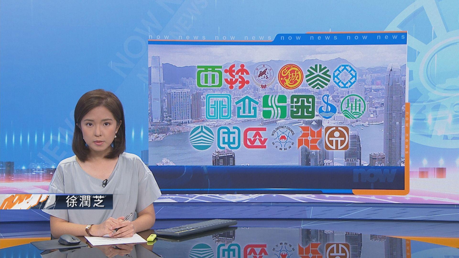 林鄭:準確執行宣誓條例 區議會運作非考慮因素