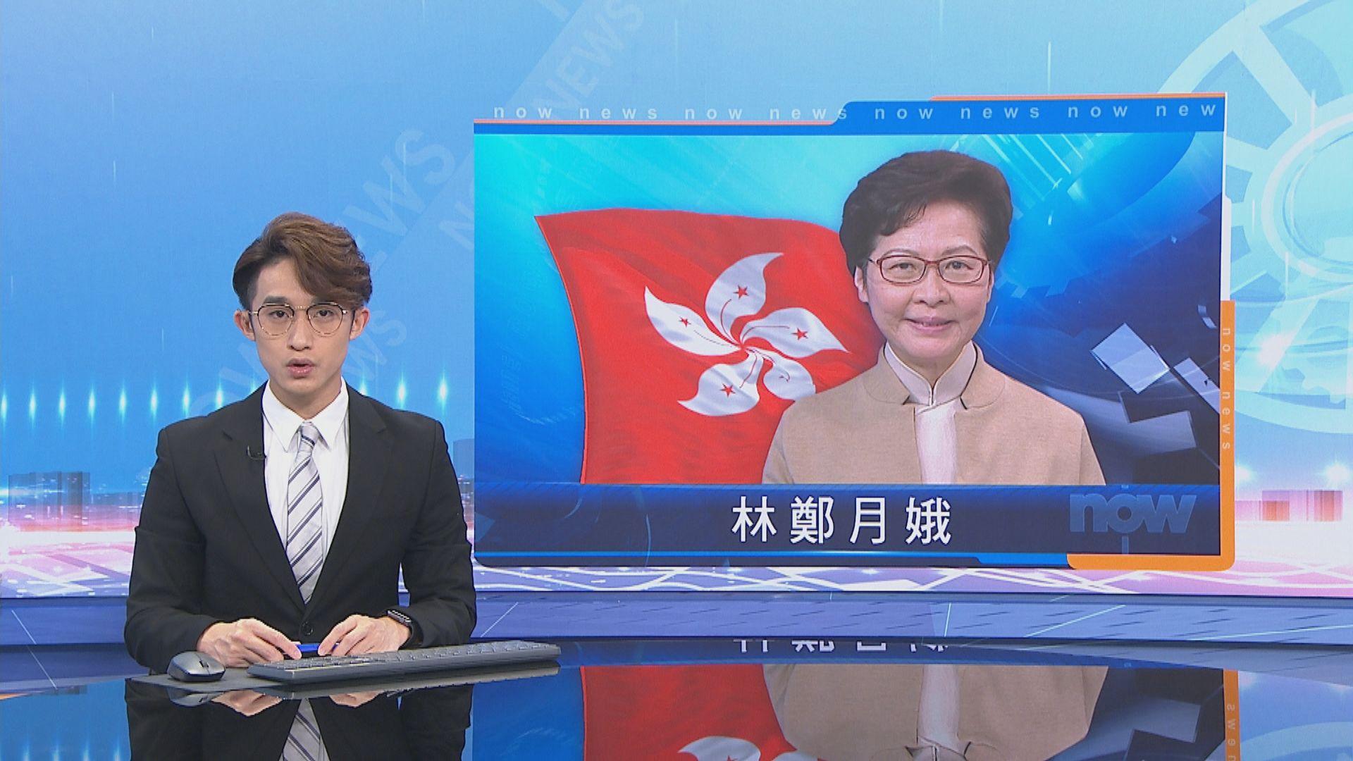 林鄭︰今屆任期內無空間辦區議會補選