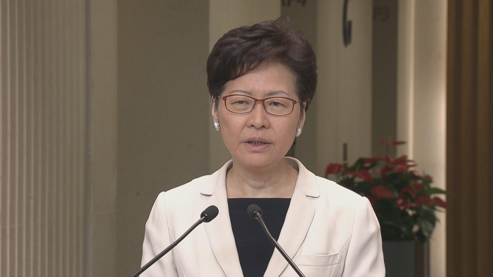 消息:林鄭下周灣仔舉行首場社區對話