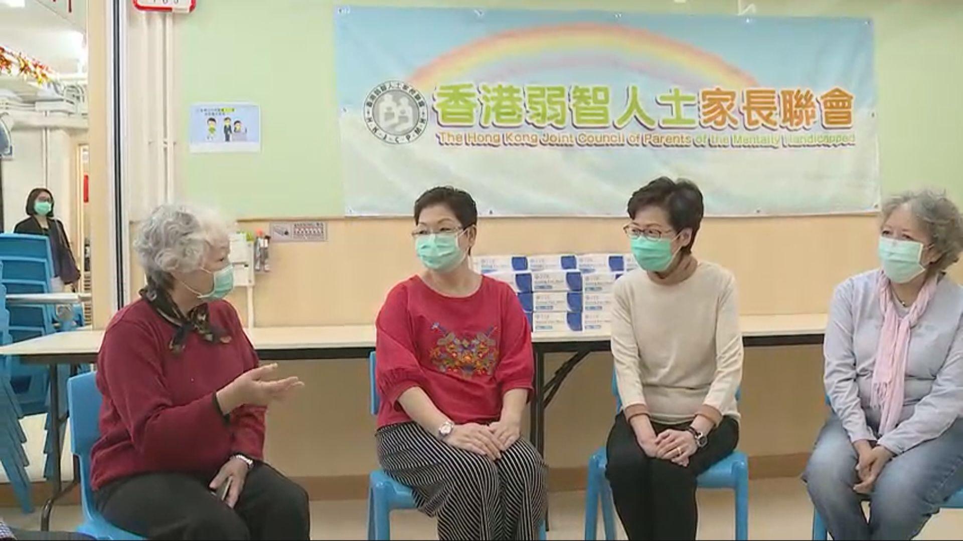 林鄭月娥探訪殘疾人士自助組織