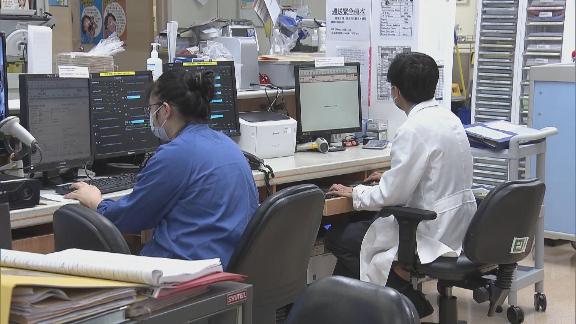 林鄭月娥:積極研究放寬海外醫生到港執業