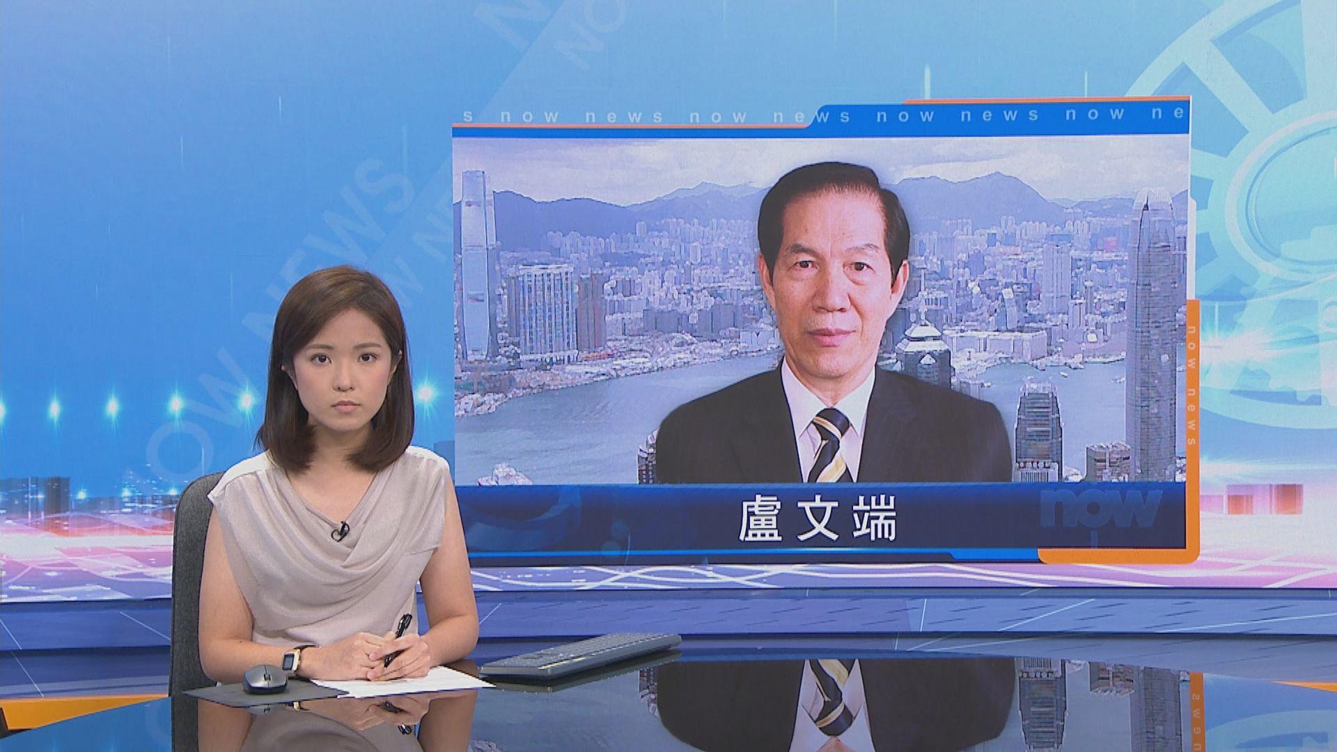 林鄭月娥:若政黨不議政、不論政及不參政需懷疑其存在