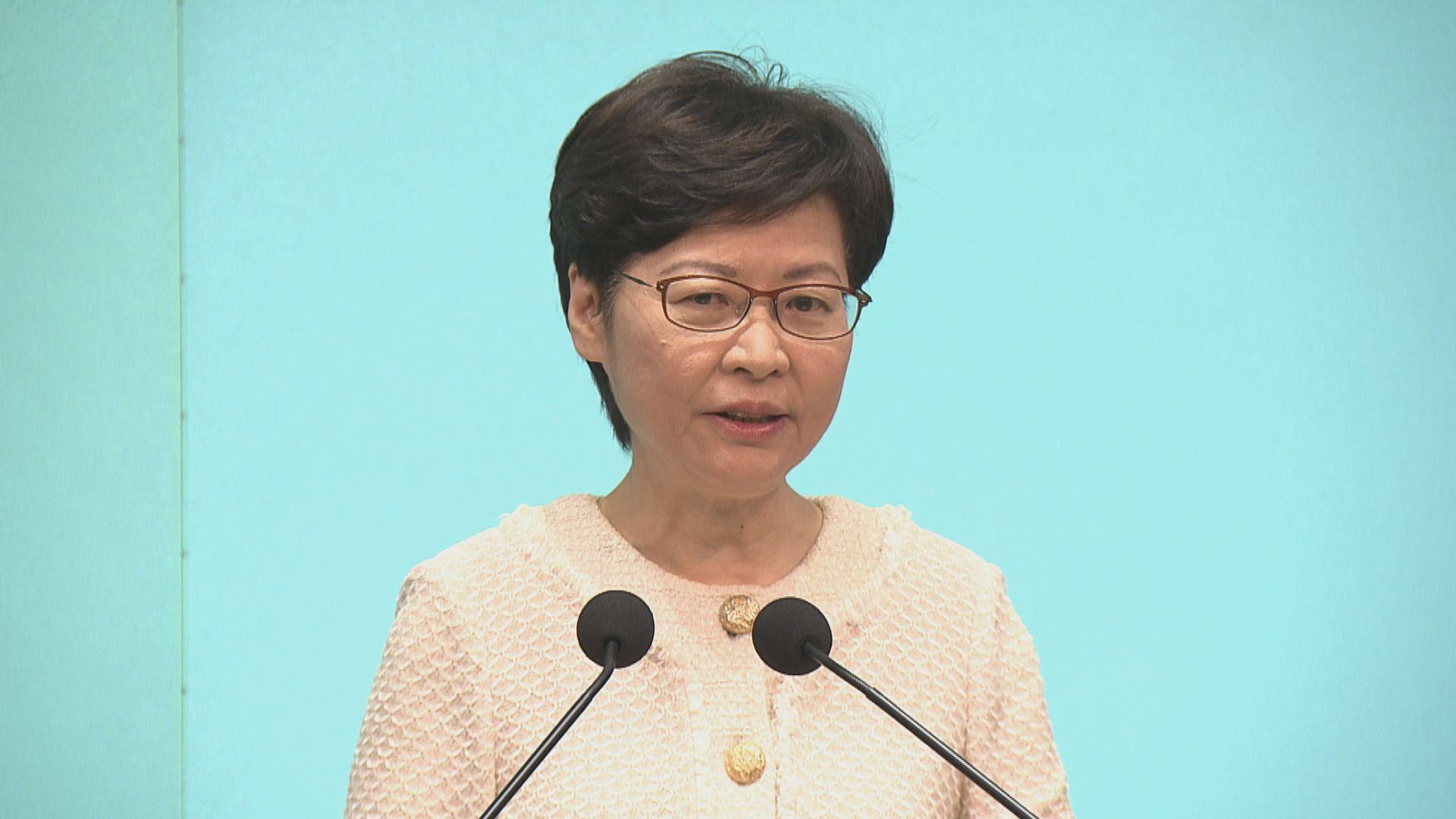 林鄭:政黨不參政存在價值存疑