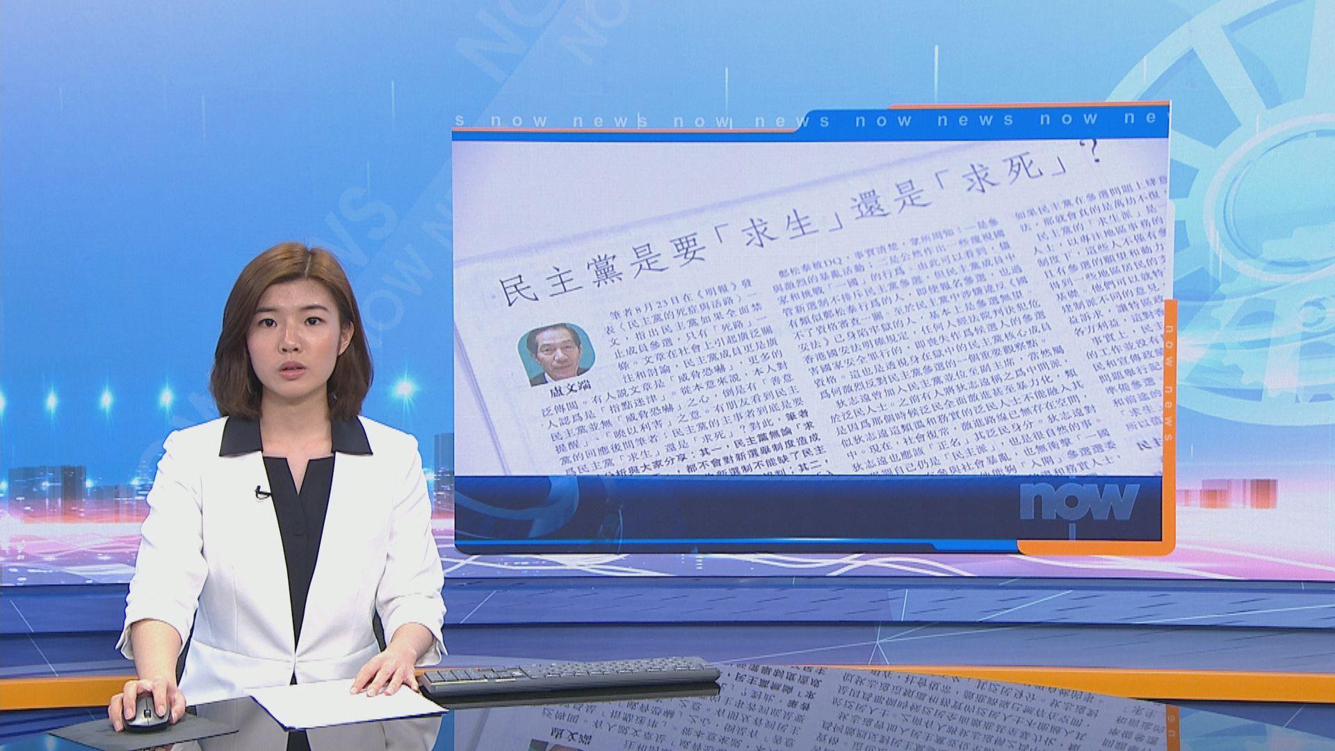 林鄭︰阻參選有否違國安法視乎法律及證據