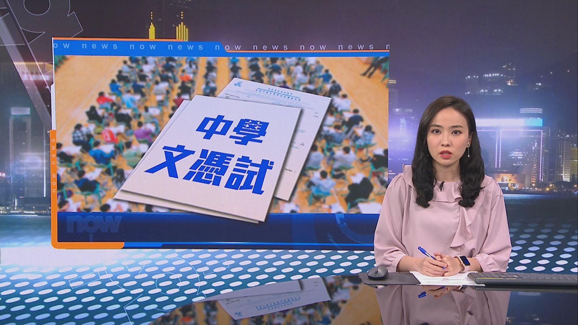 林鄭月娥:DSE如期開考「成數非常高」