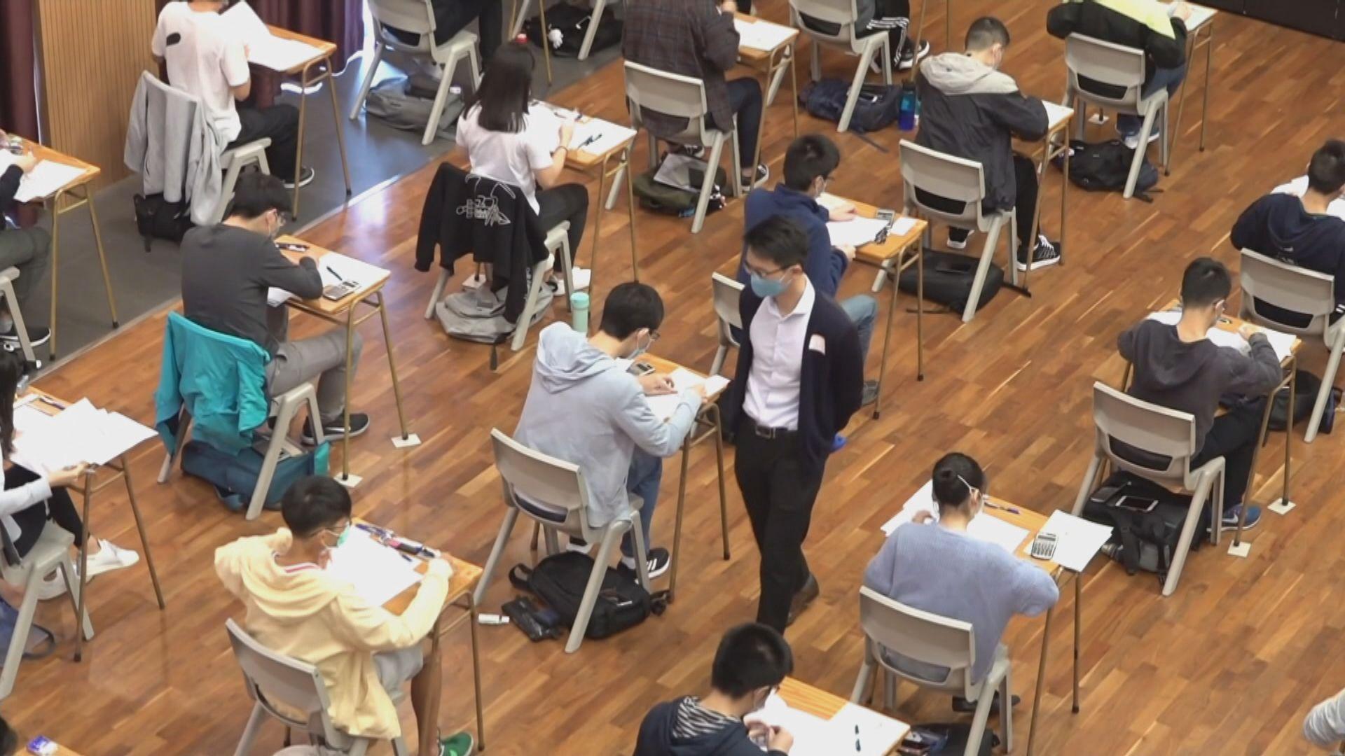 林鄭要求考評局提出保障考生利益方案處理歷史科試題