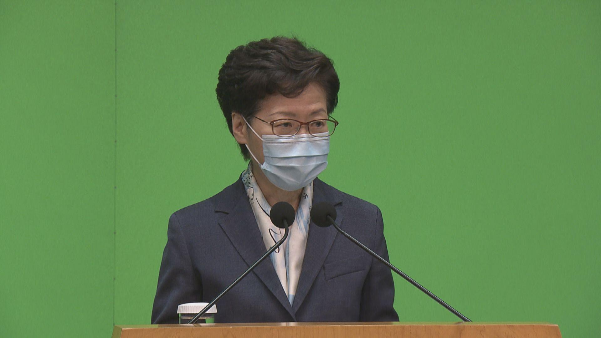 林鄭月娥:政府會多做逆周期措施力保經濟