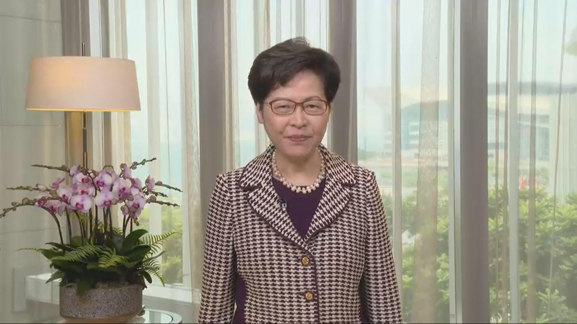 林鄭:香港經濟受政治拖累致未能近水樓台