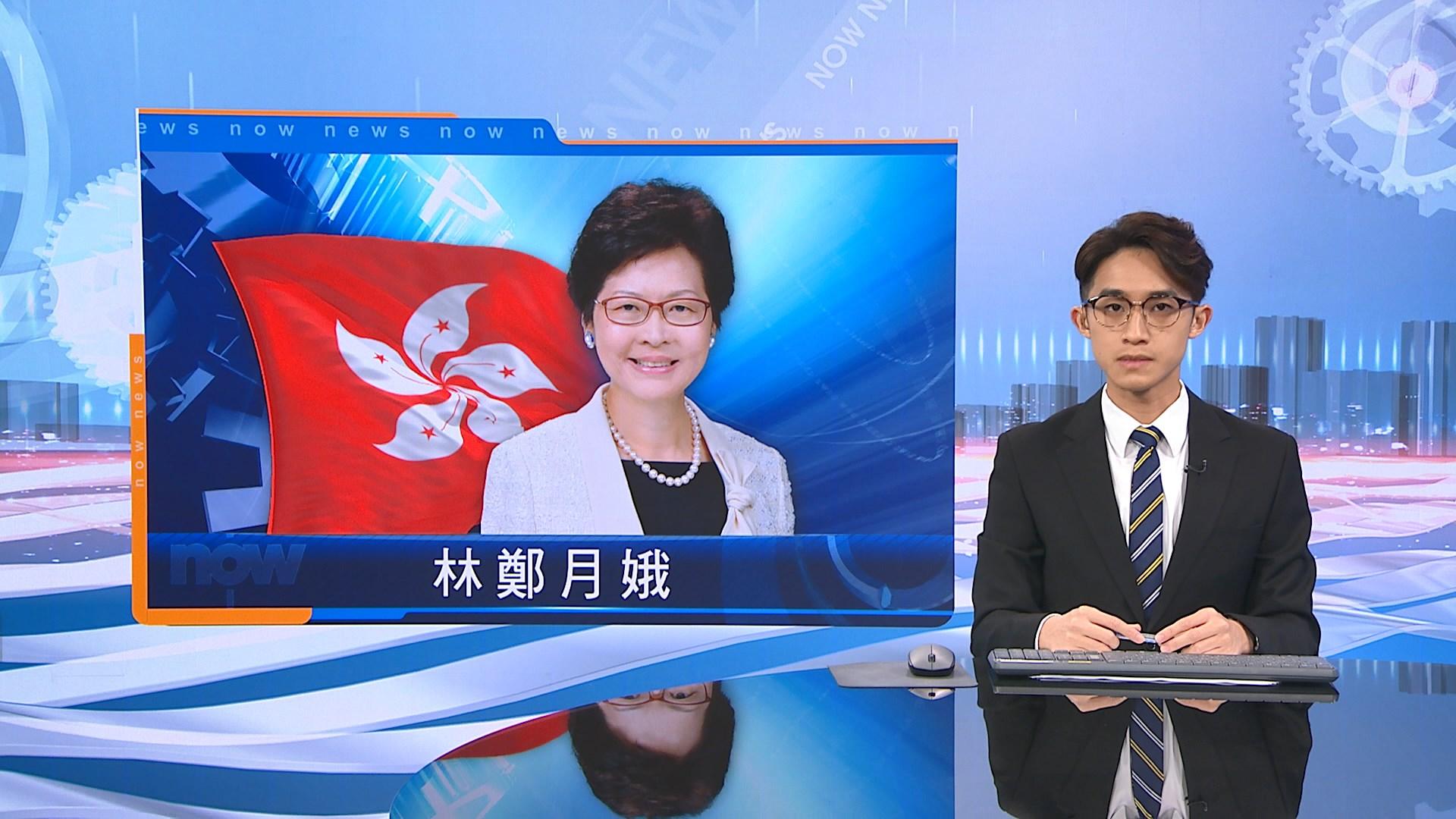 林鄭與教育界會晤致歉 承諾修補年輕人關係