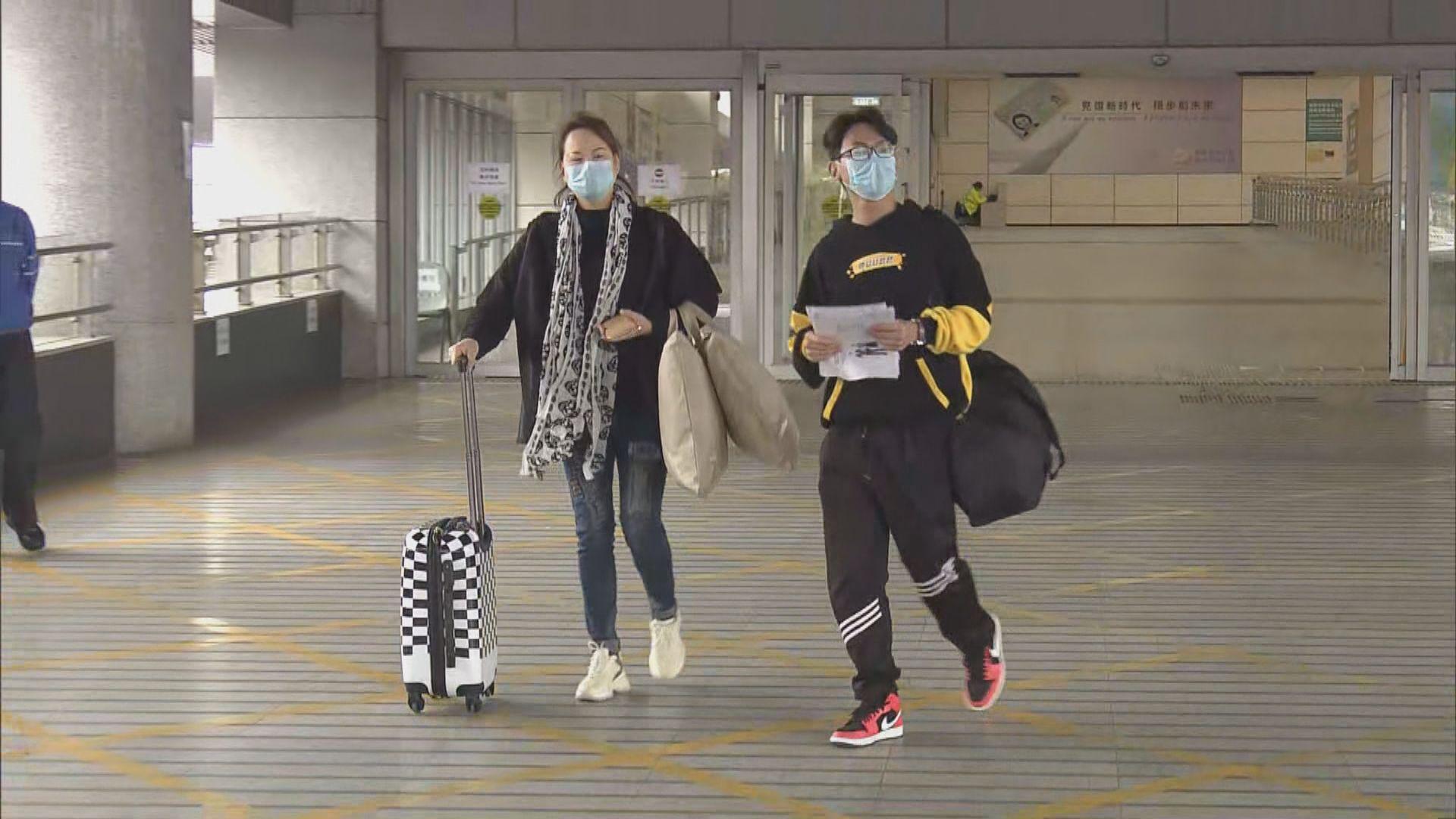 林鄭︰粵港澳研放寬檢疫 廠商、專業人士優先