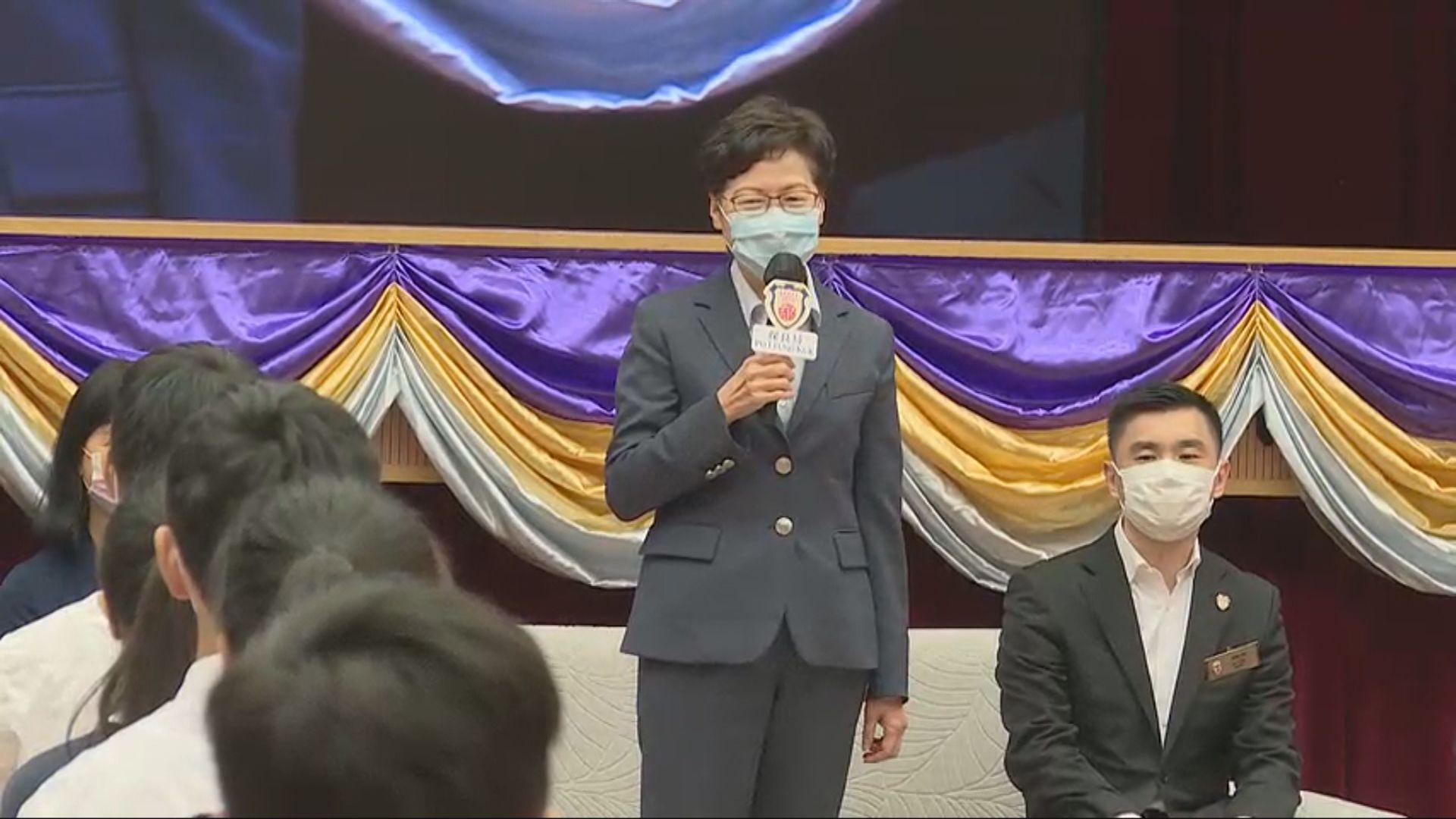 林鄭月娥到中學聆聽學生對施政報告意見