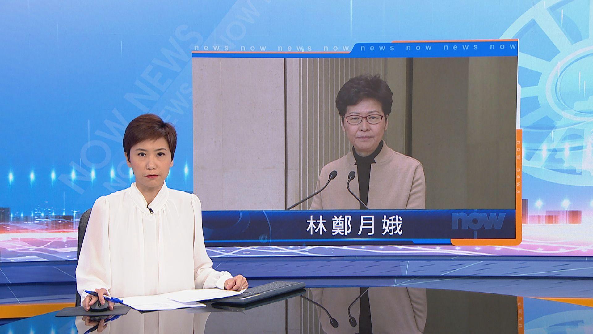 林鄭︰期望如期區選 惟主導權不在政府
