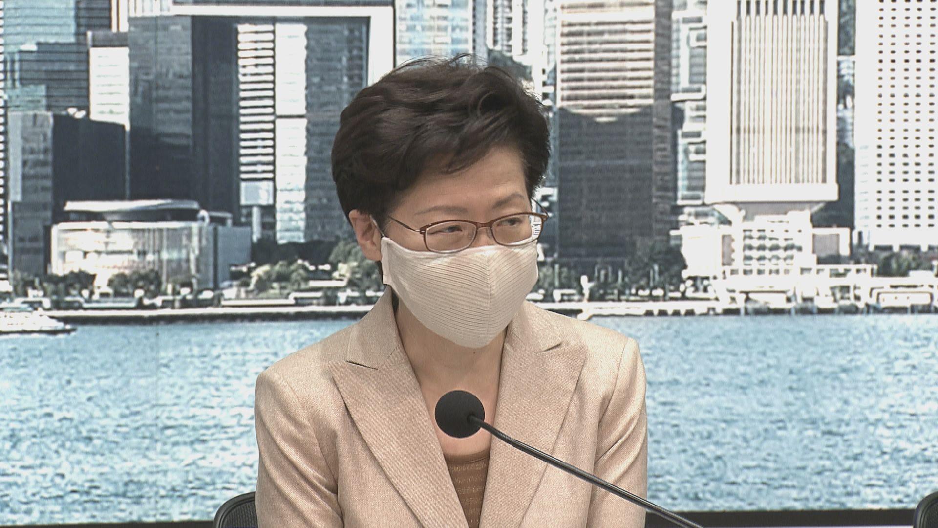 林鄭:立法會選舉嚴肅 暫無改動