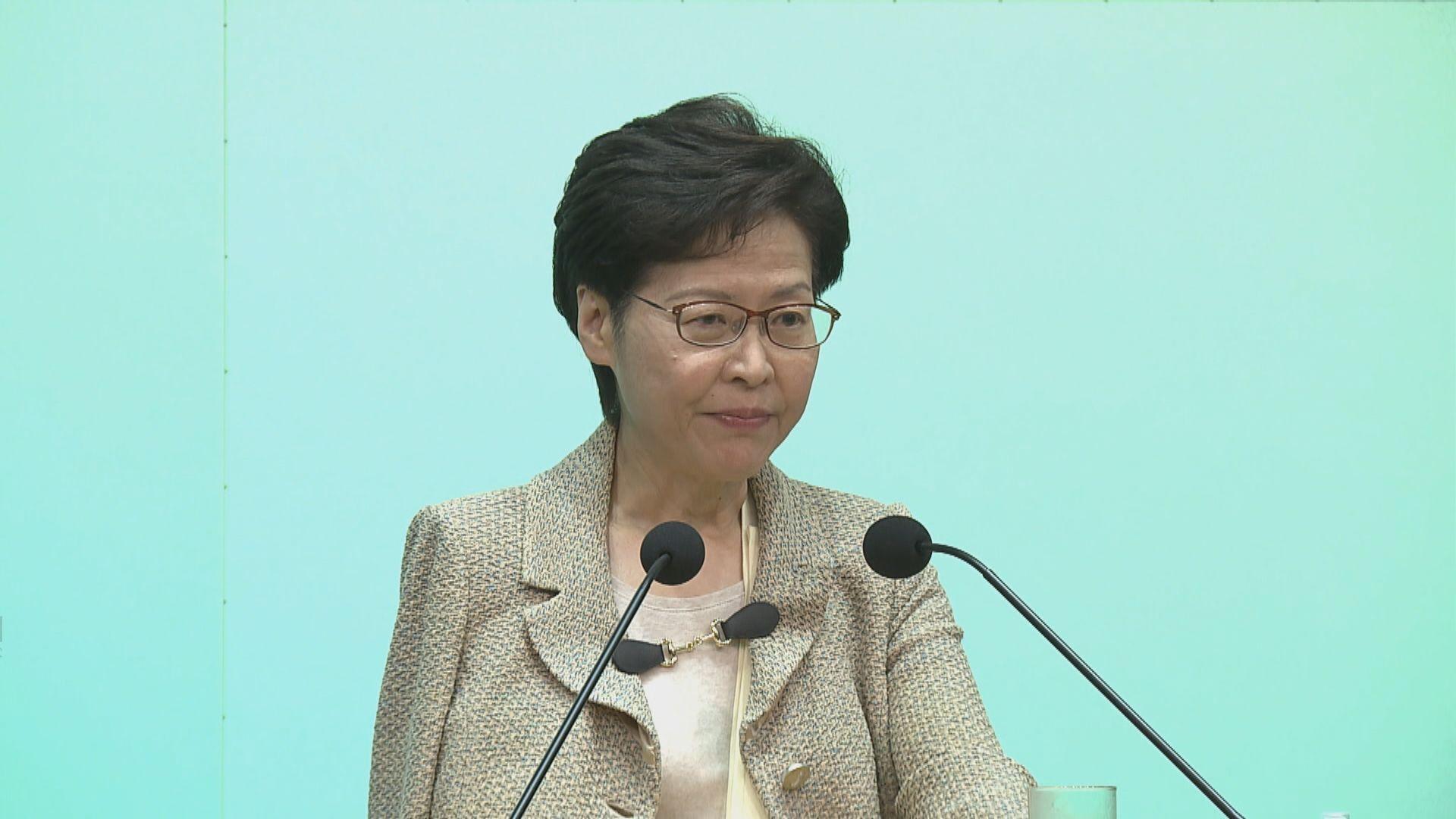 林鄭:責成選管會確保年底立會選舉不再混亂