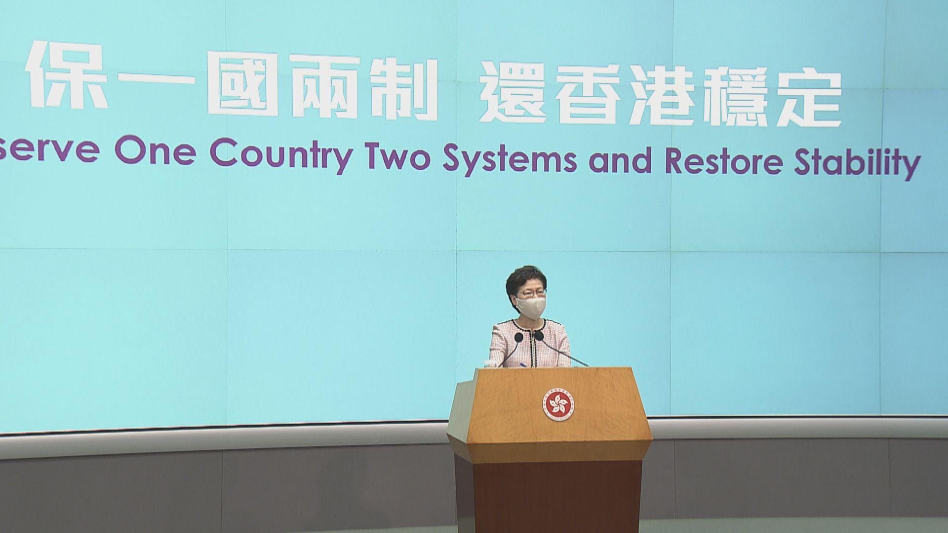林鄭:料保就業計劃最終資助額或逾810億元