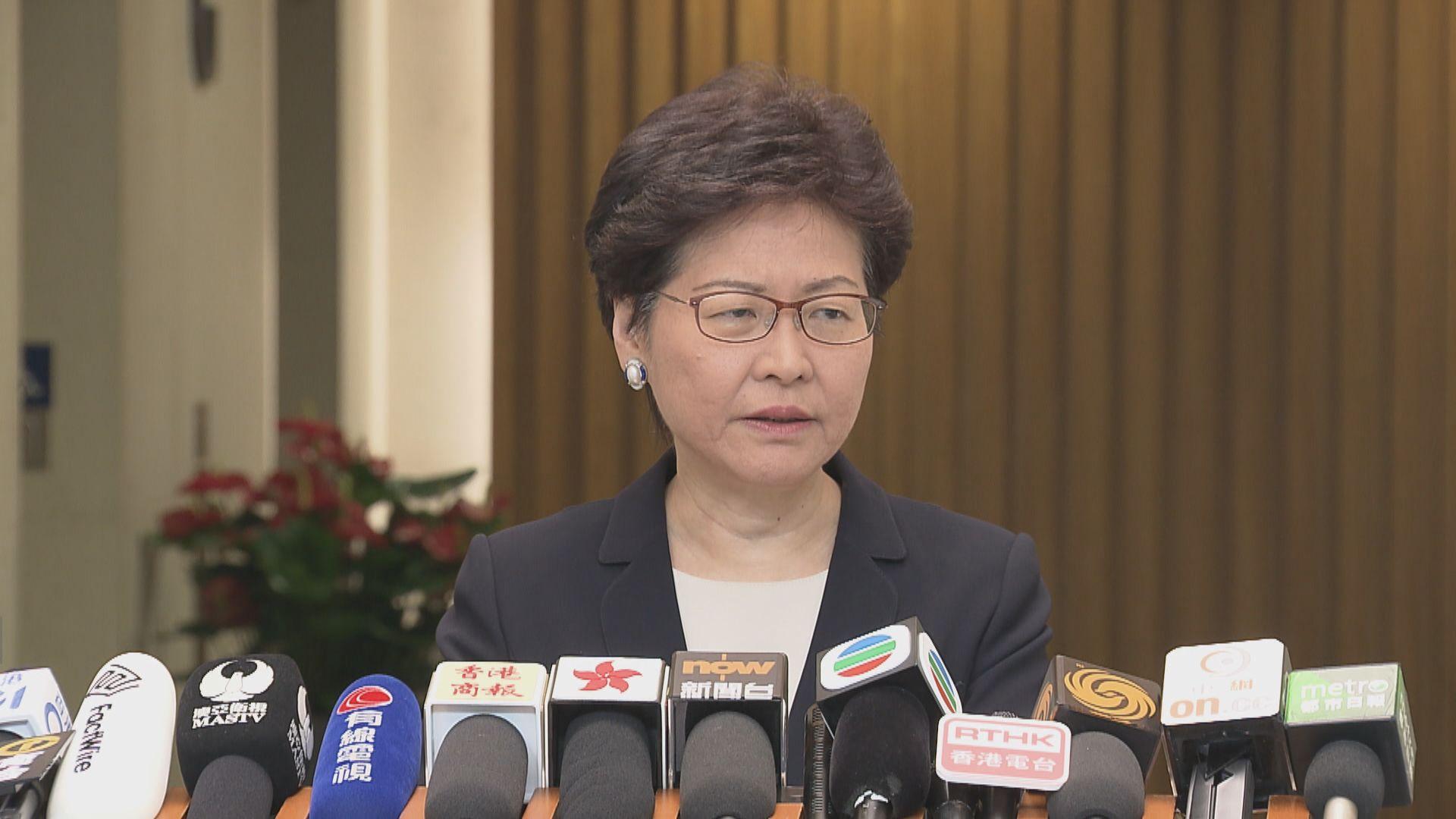 林鄭:習近平發言釋除香港偏離一國兩制疑慮