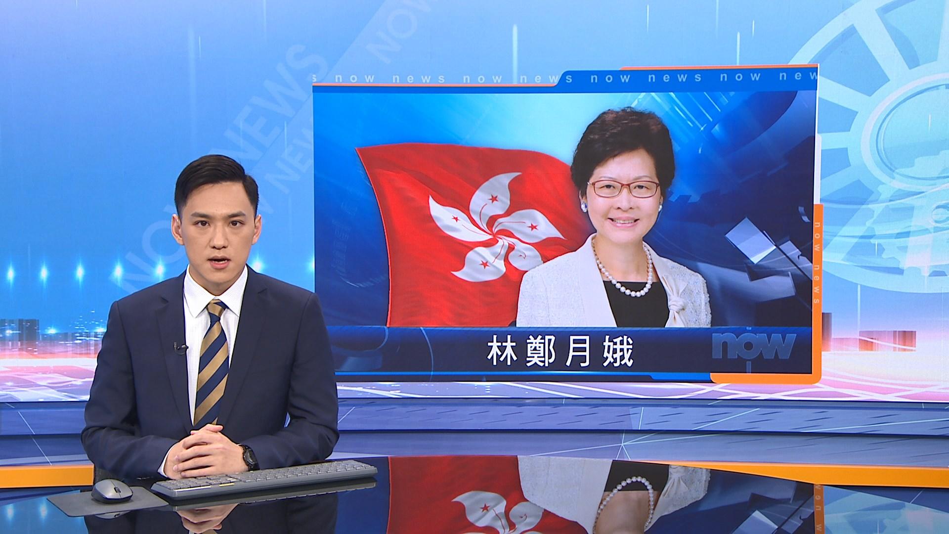 林鄭:台灣提出的司法互助請求不存在石沉大海