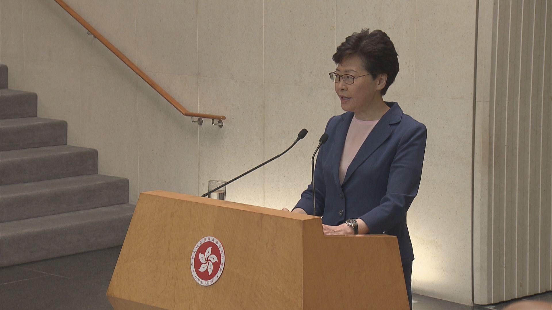 林鄭︰監警會調查最符合社會利益
