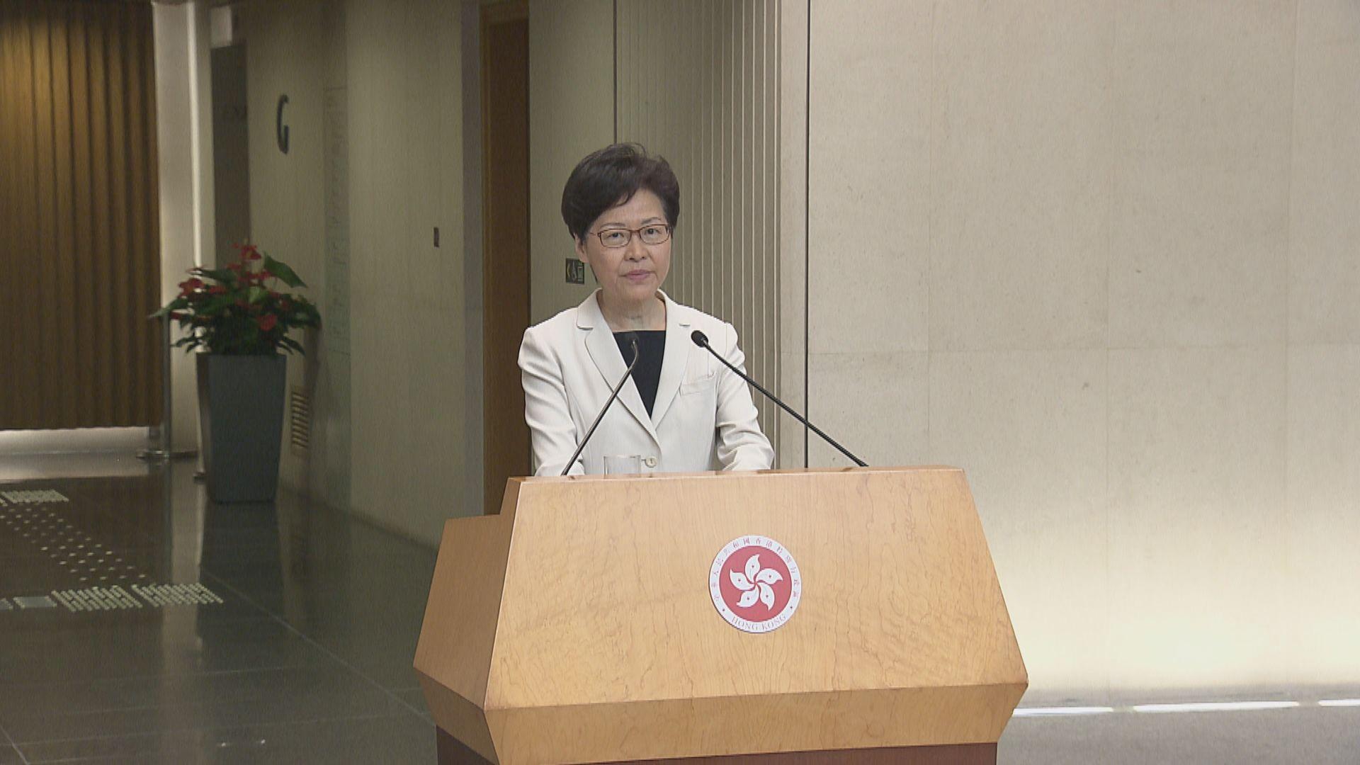 林鄭否認因警隊抗拒而拒成立獨立調查委員會