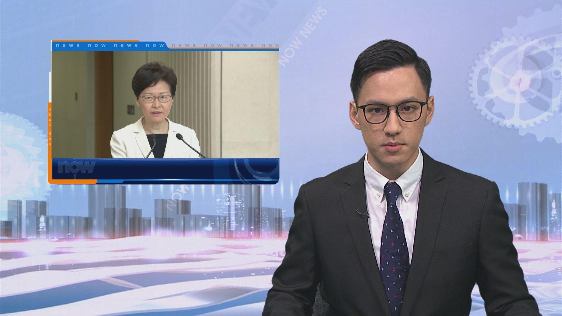林鄭:早已接納最重要訴求 因持續暴力示威答應訴求不合適