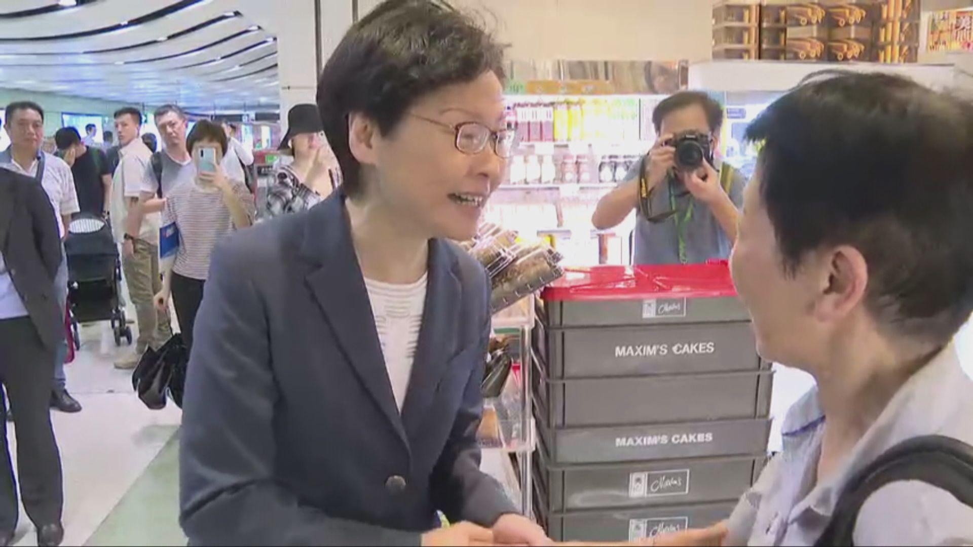 林鄭 : 政府致力澄清假消息