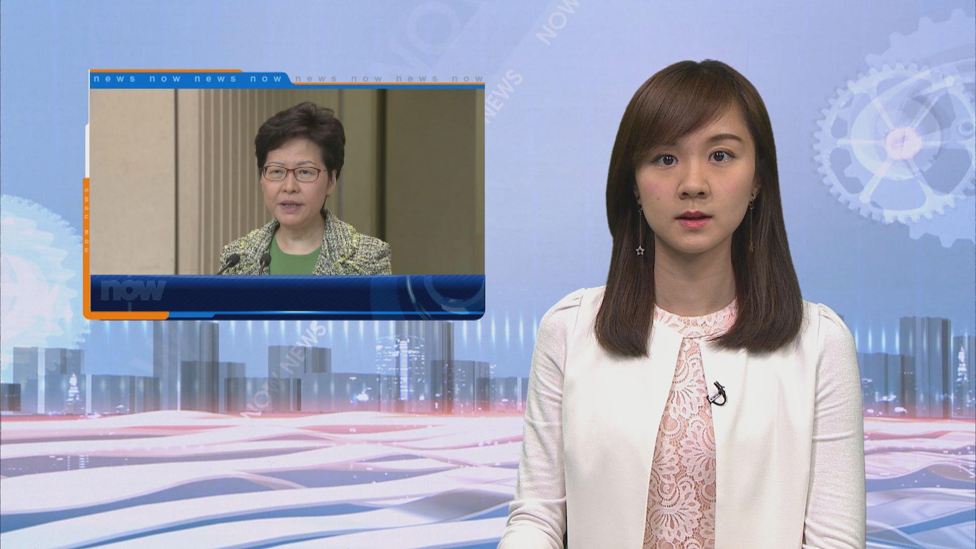 林鄭 : 支持警察不代表會縱容不當行為