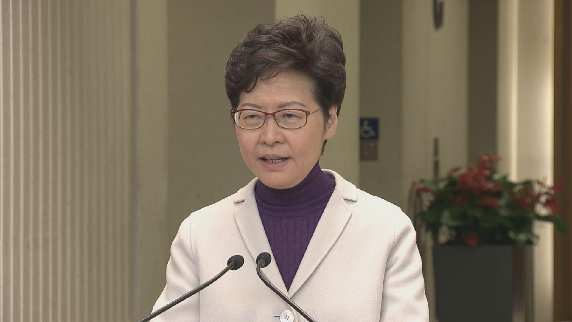 林鄭強烈反對美通過人權法案 反問香港有何自由受磨損
