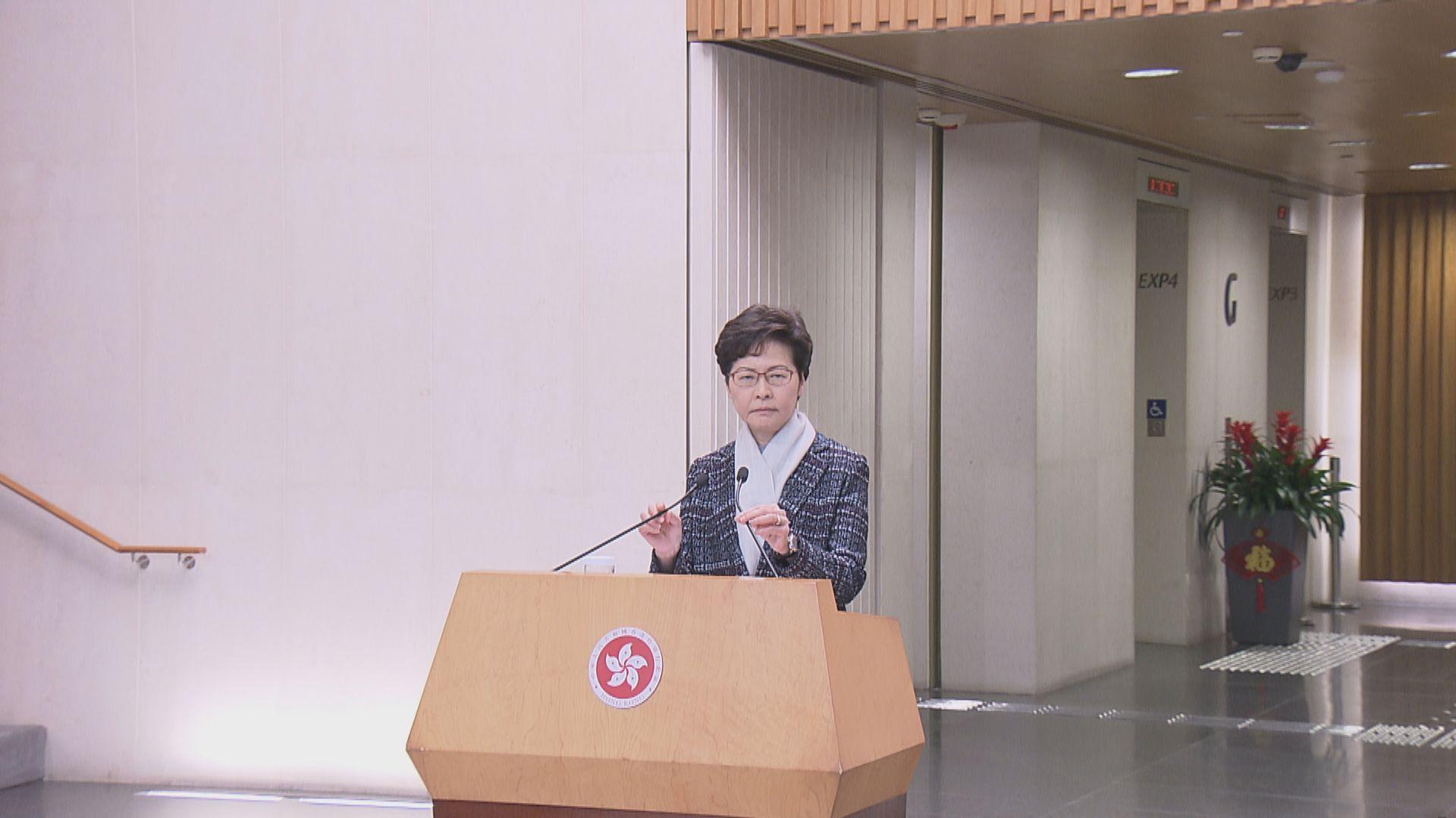 被問不全面封關是否北京決定 林鄭:會不時檢視疫情