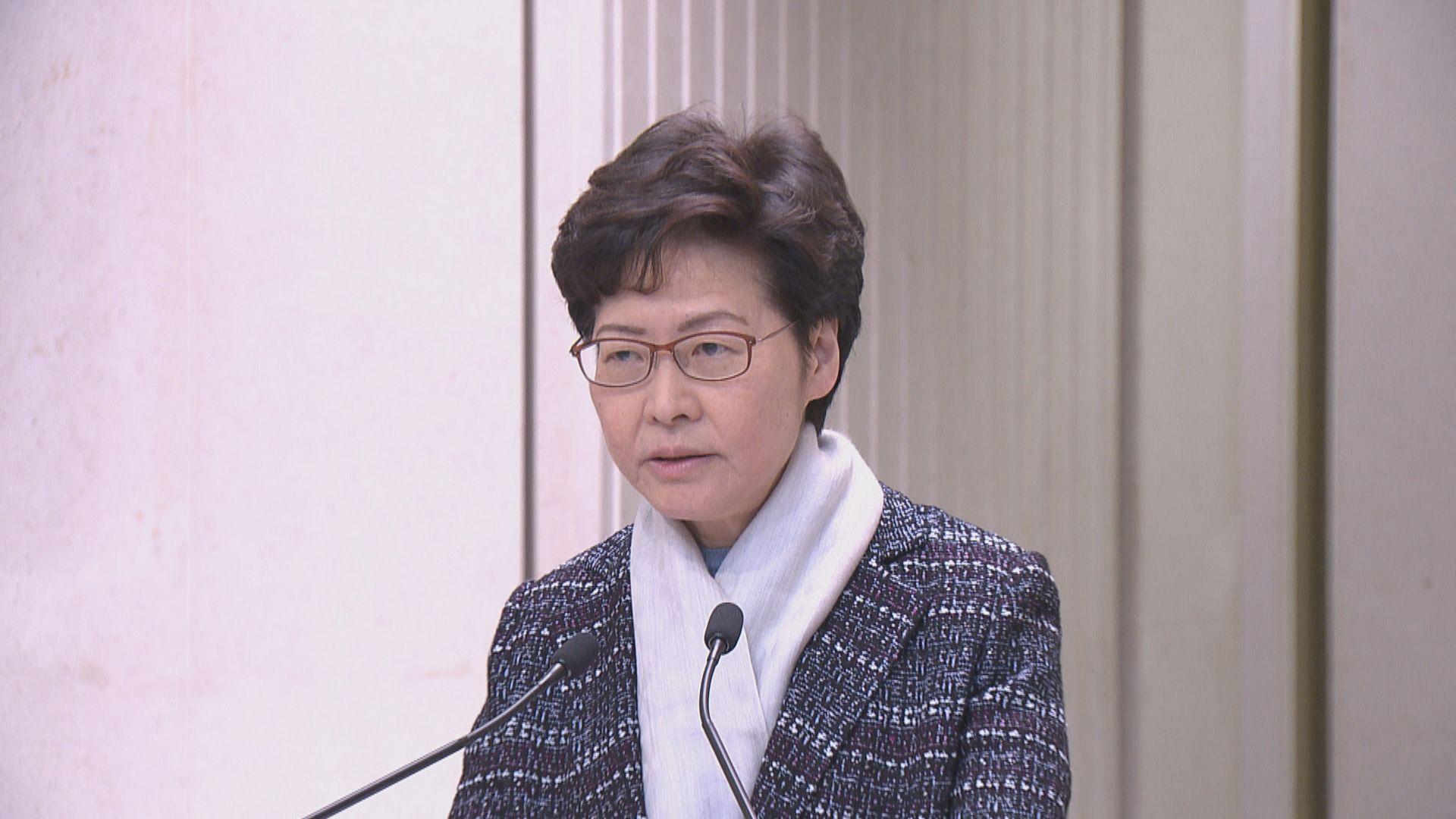 林鄭月娥:罷工影響緊急服務 情況令人擔心