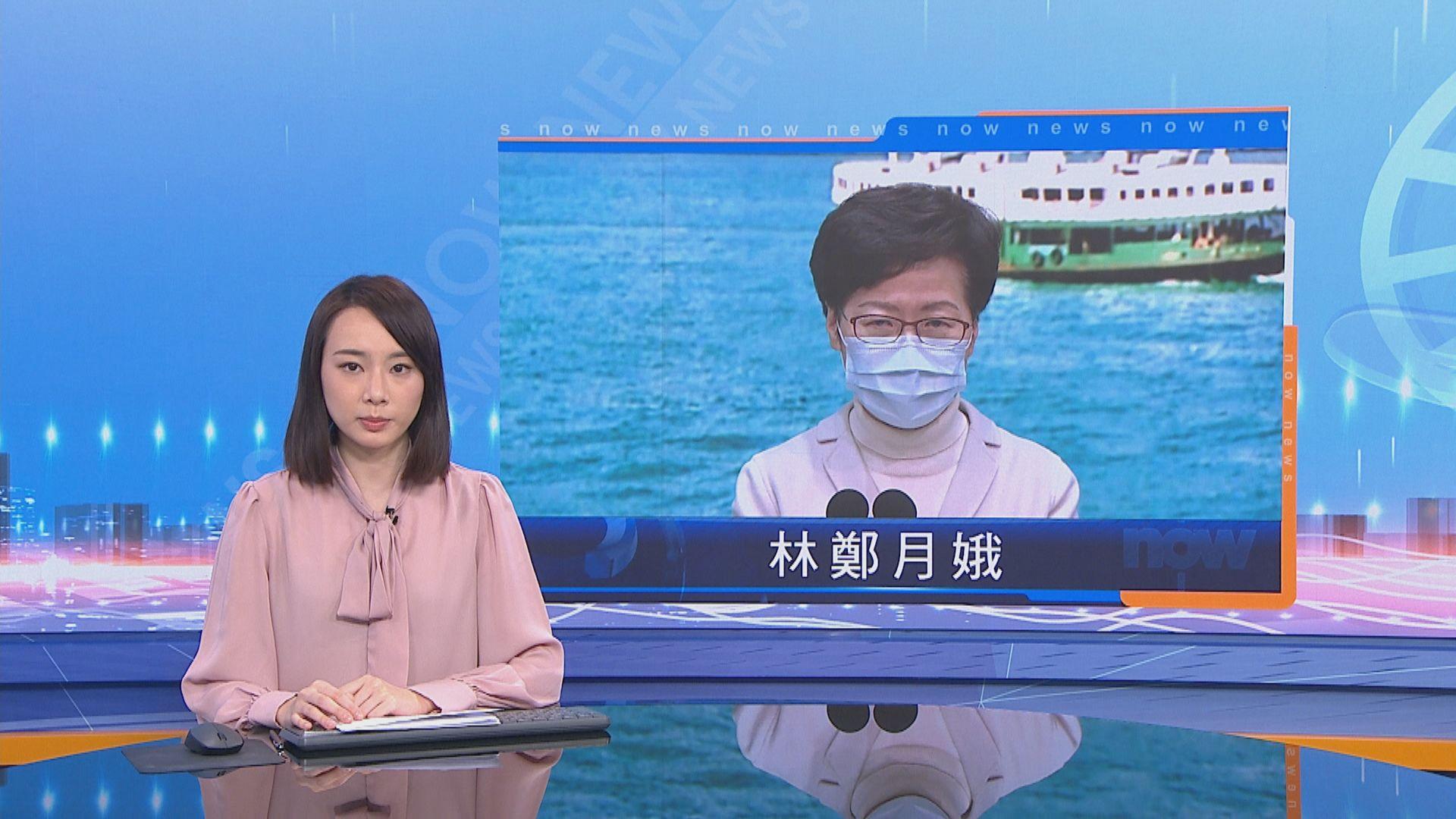 林鄭:隨疫情發展限聚令會較嚴格執法