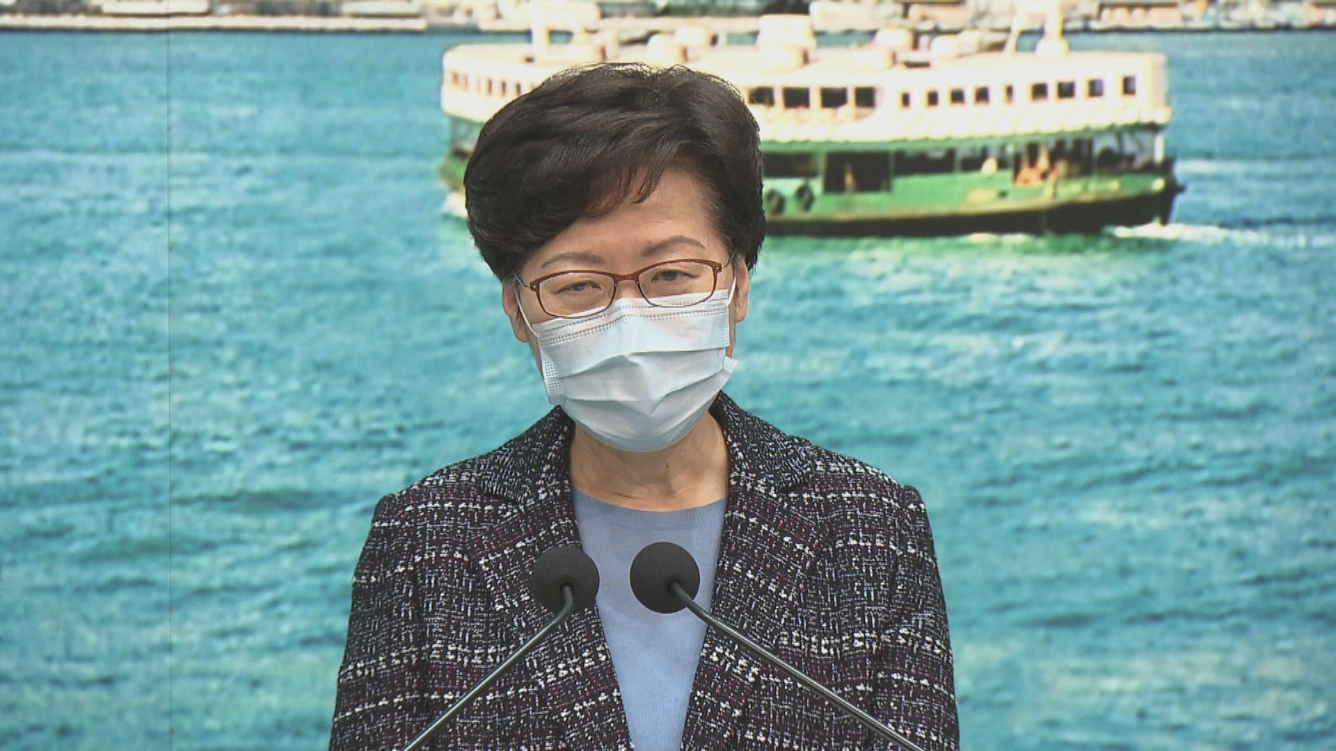 林鄭就出稿混亂致歉 強調中聯辦有權行使監督權