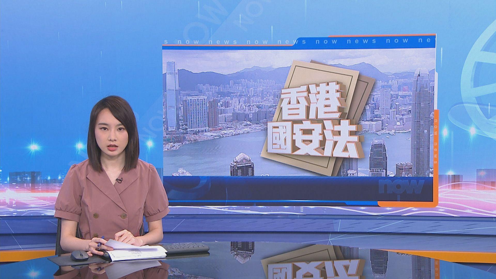 林鄭月娥:香港國安法只會令市民日常生活更安全