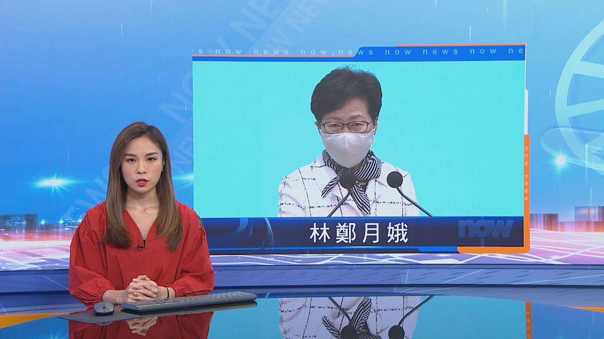 林鄭:盼醫管局員工陣線勿令市民抗拒全民檢測計劃