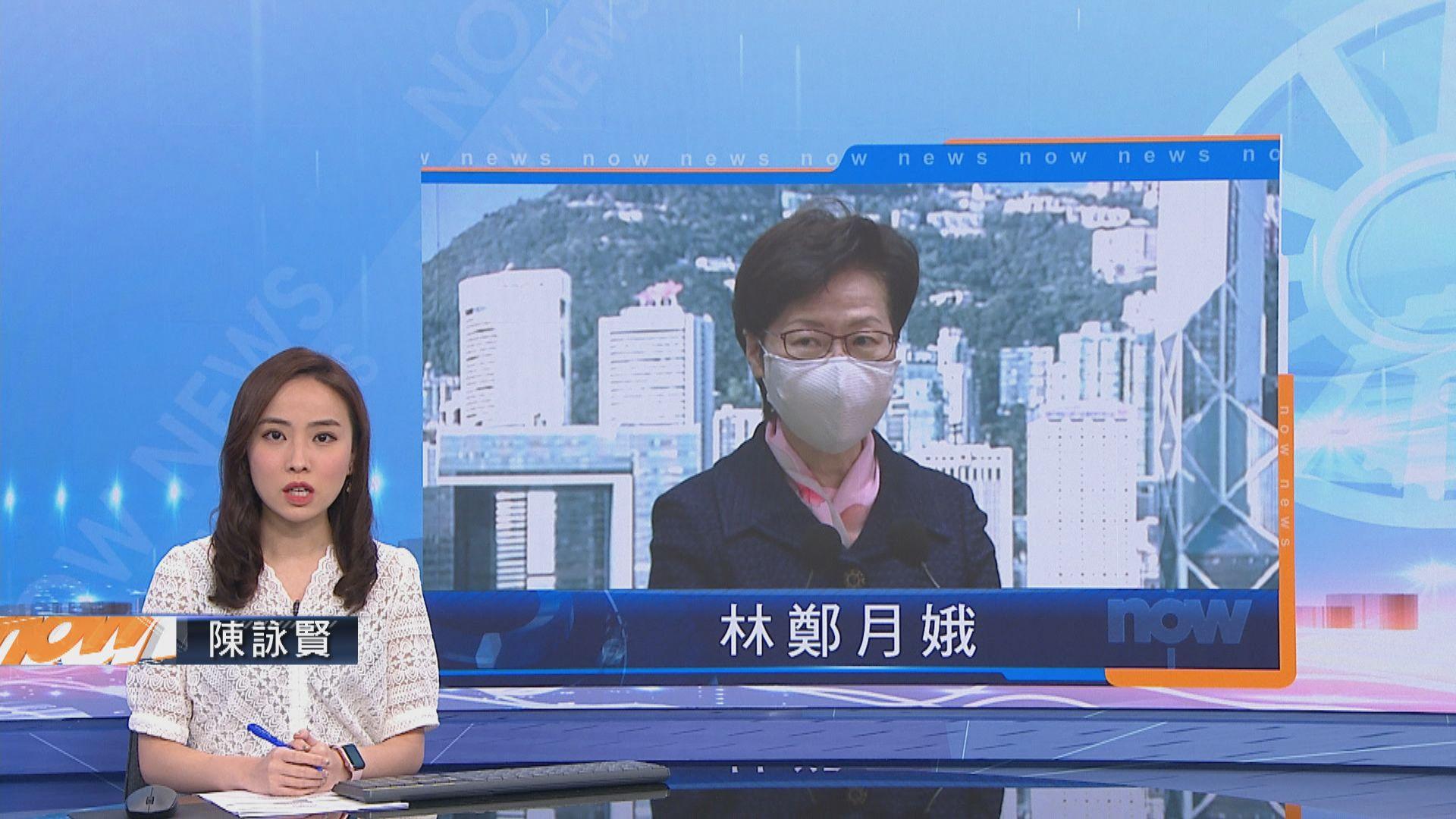 林鄭月娥預告本周到期社交距離措施大致維持