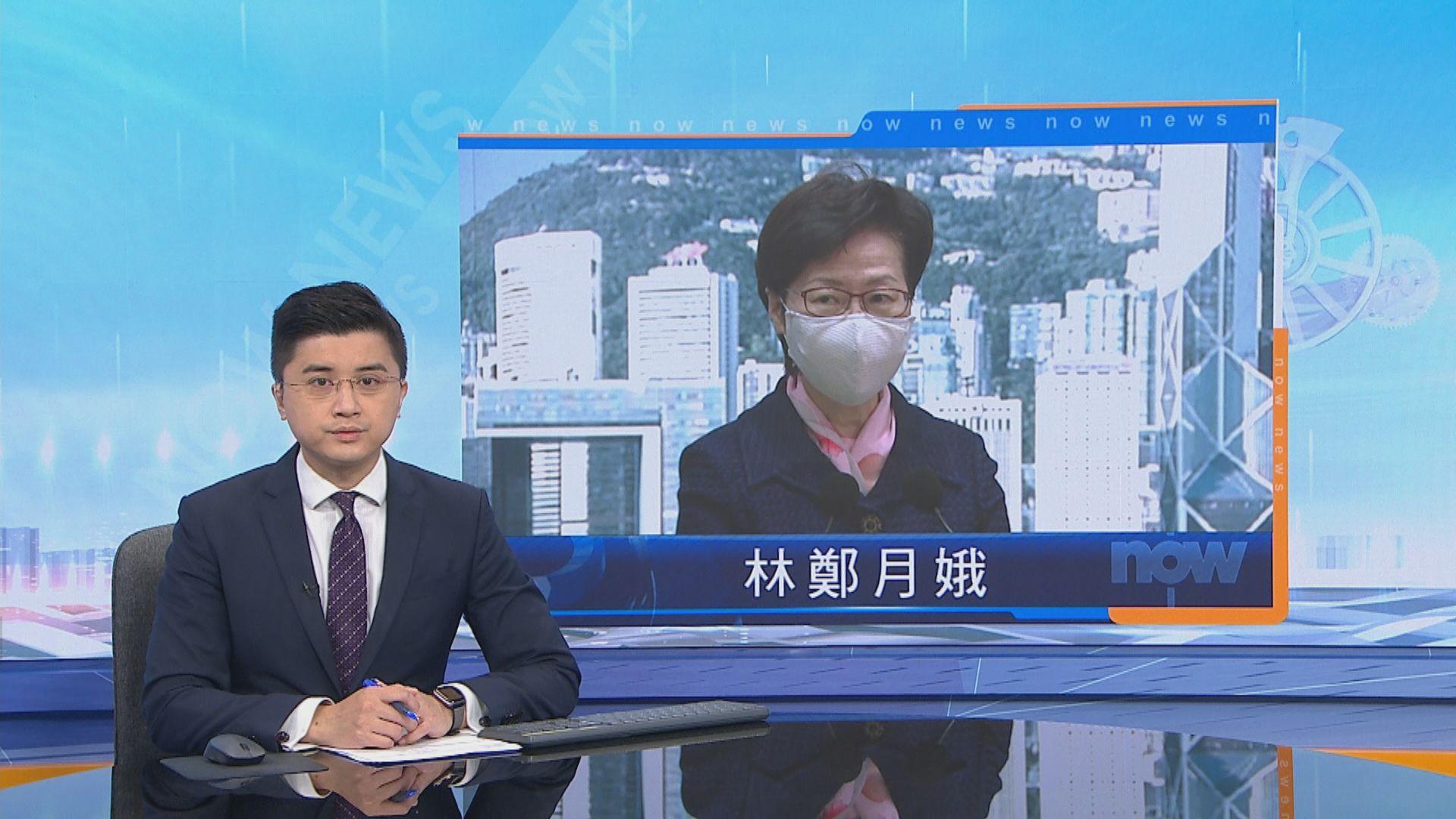 政府正研究居內地港人持陰性檢測可豁免14天檢疫