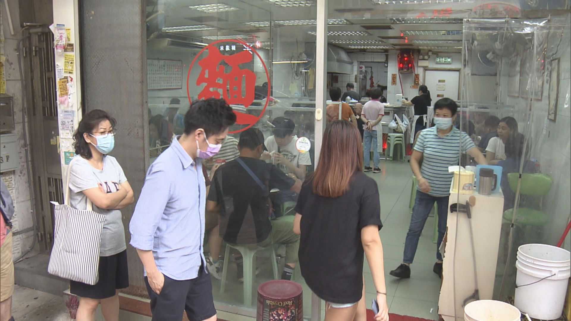 食肆等處所內違反限聚令 顧客都會被票控