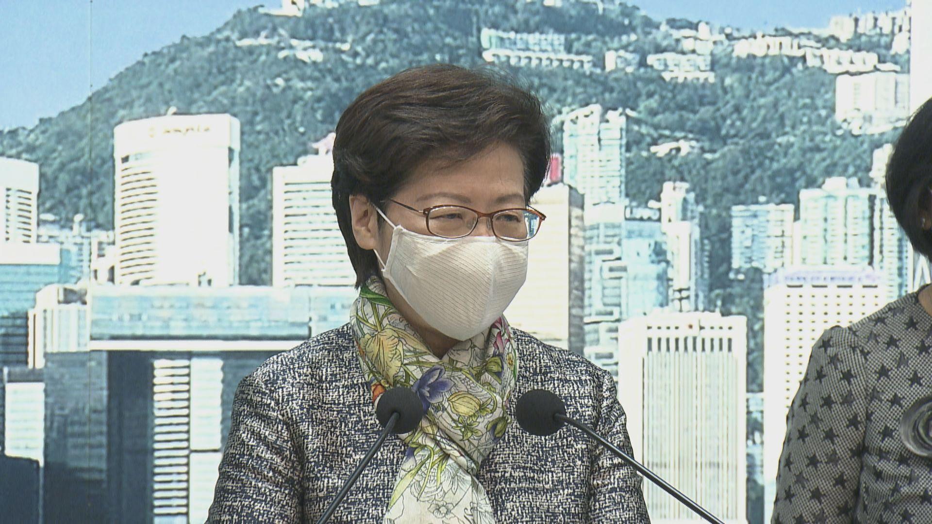 林鄭:施政報告新措施 需透過精簡資源落實