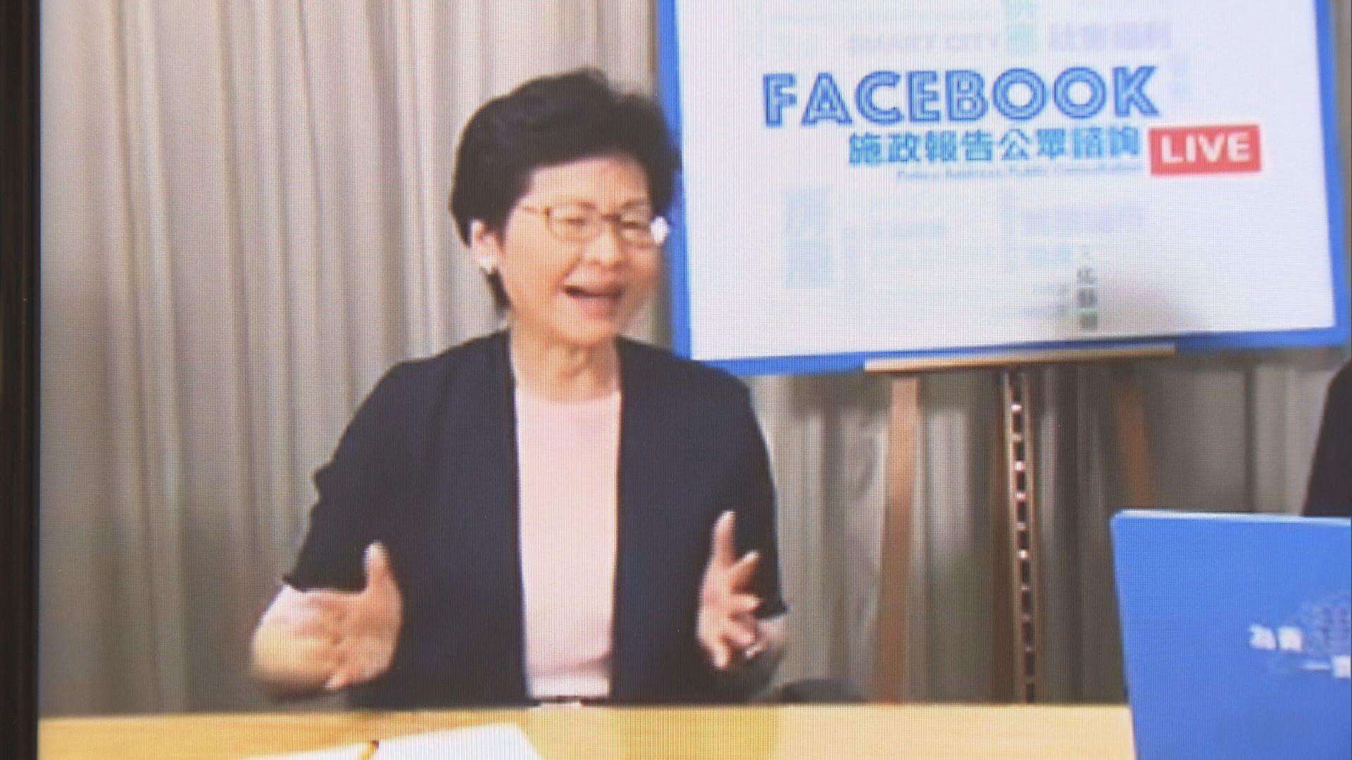 林鄭:幫助置業政策恐令市民「入錯市」