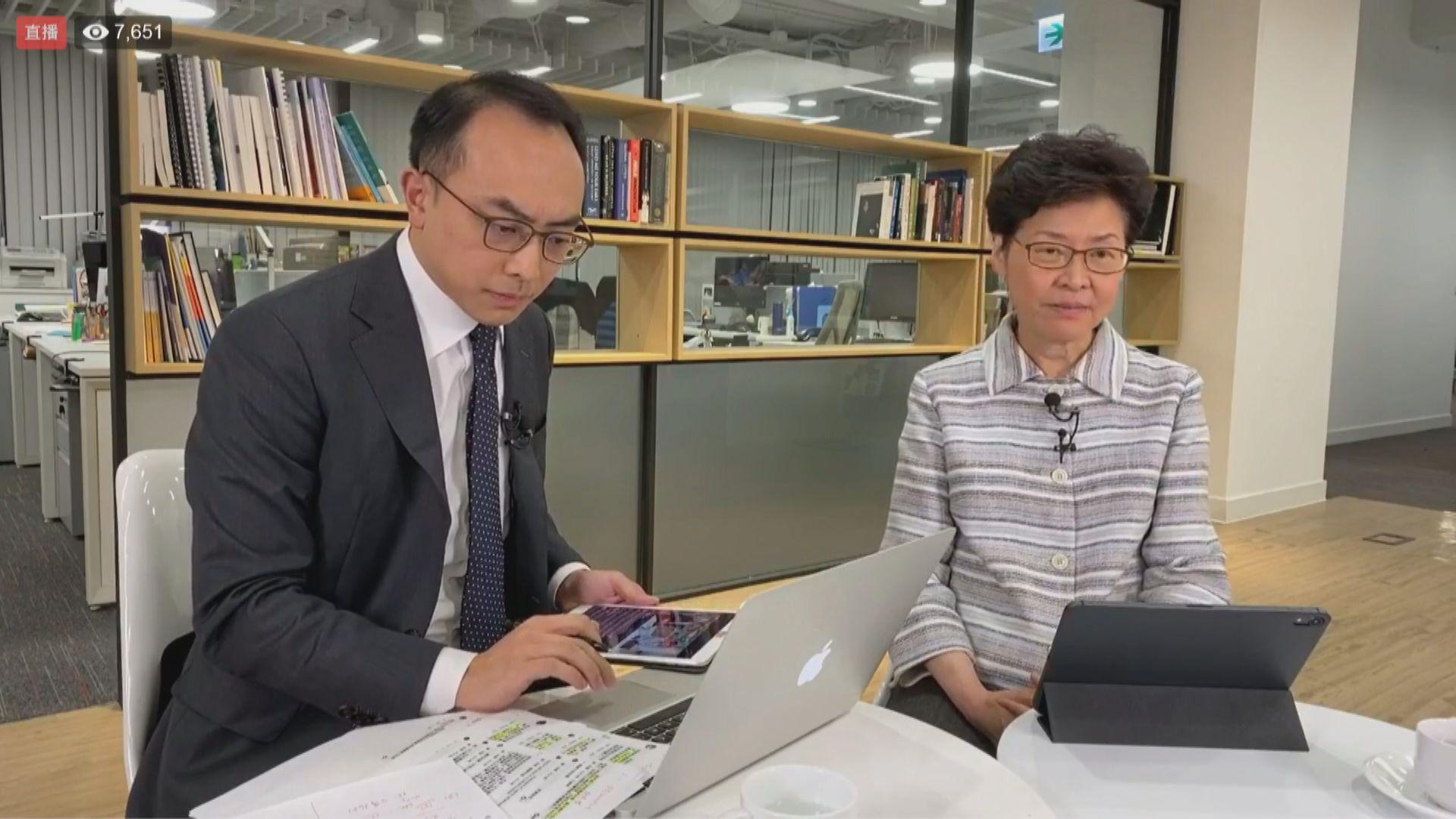 林鄭月娥對要求解散警隊感疑惑