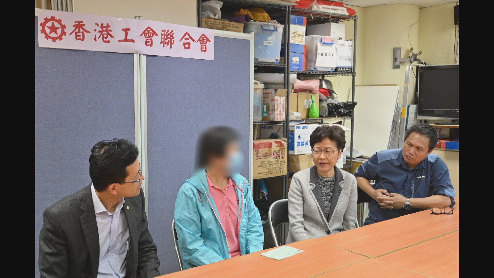 林鄭月娥向因政見不同被燒傷的傷者太太轉交業界籌款