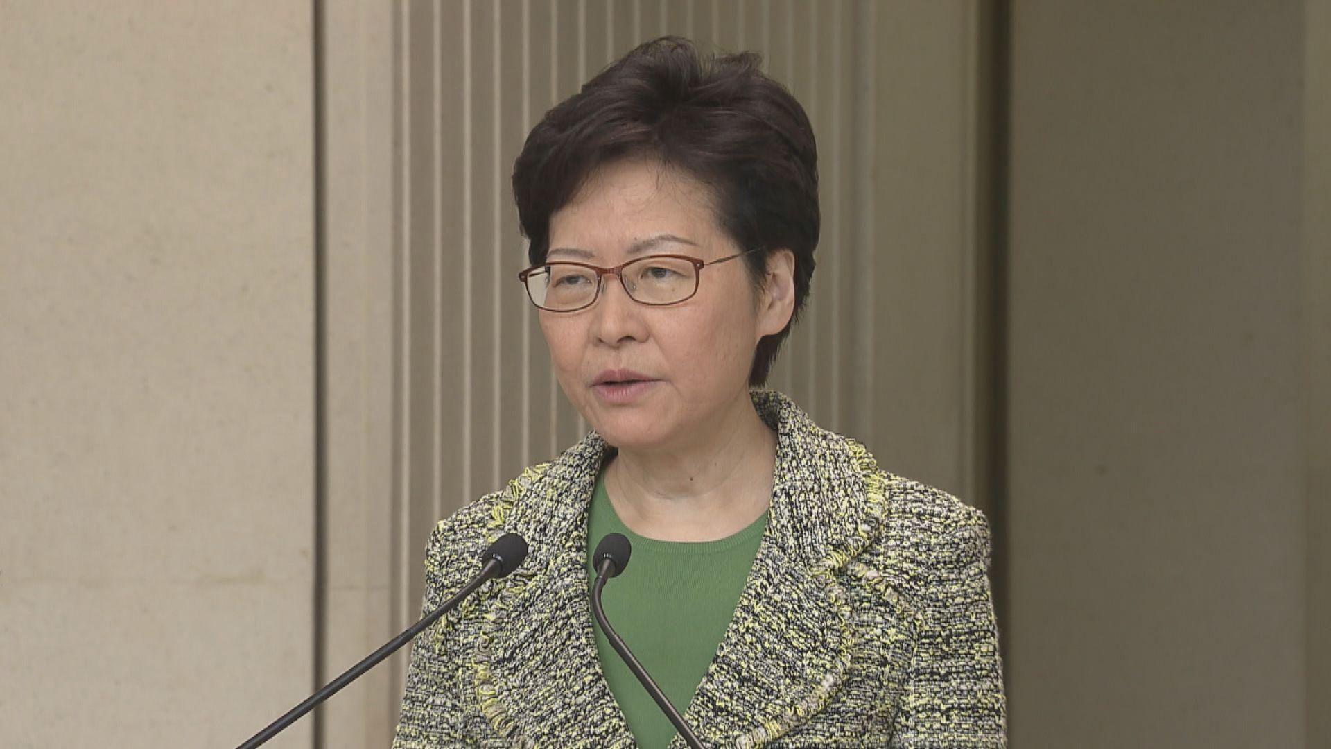 林鄭:校內升旗不涉及考慮公眾秩序及安全