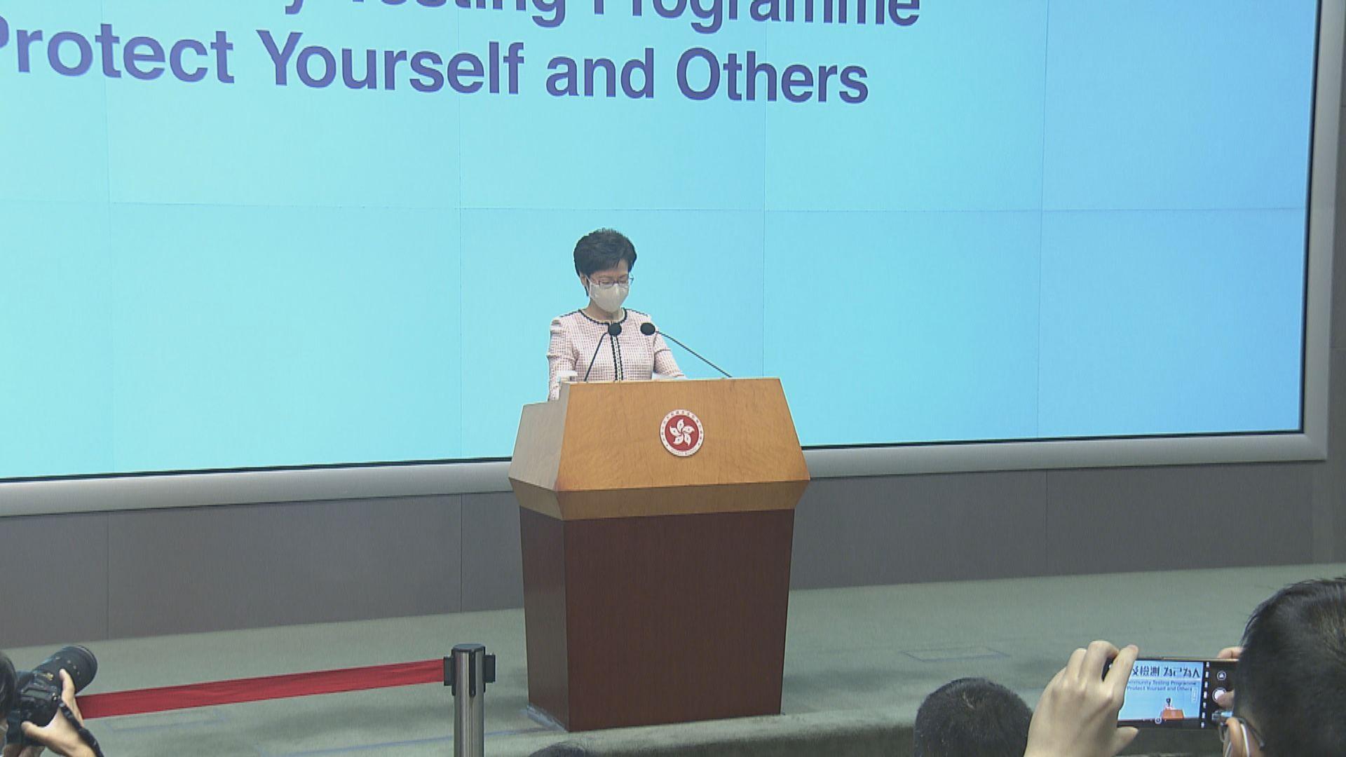 12港人扣押深圳 林鄭:須依內地法律處理