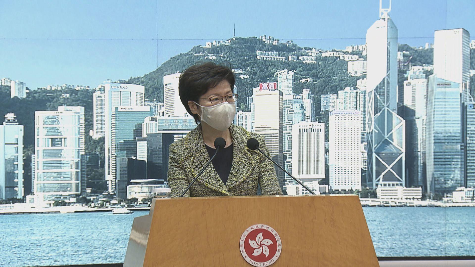 林鄭:被扣港人涉逾越邊境 應由內地處理