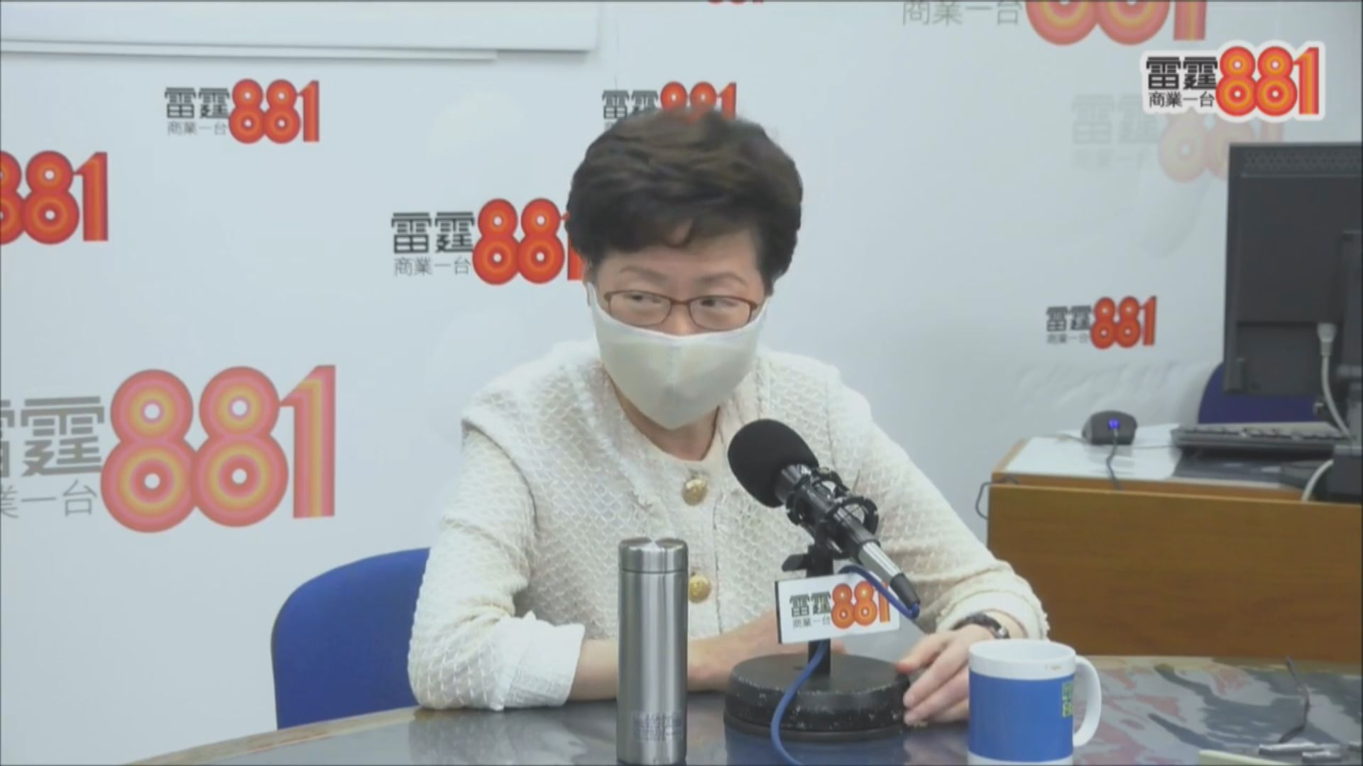 林鄭:撤回全日禁堂食有勇於改善精神