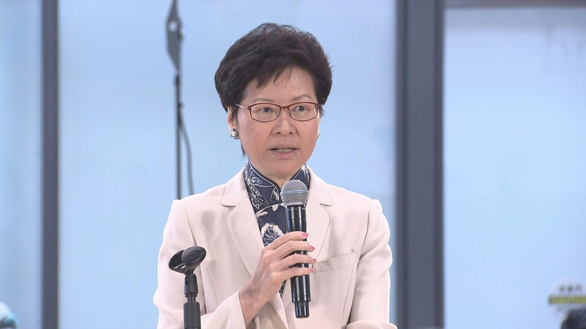 林鄭:施政報告有措施支持航運界